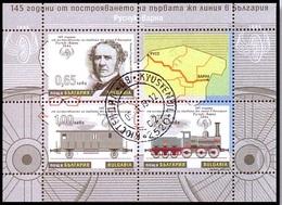 BULGARIA \ BULGARIE  - 2011 - 145 Ans De La Construction Du Premier Chemin De Fer En Bulgarie - BF Obl. - Hojas Bloque