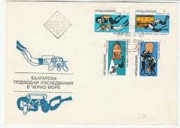 FDC  Yvert N.19860/89 - Storia Postale