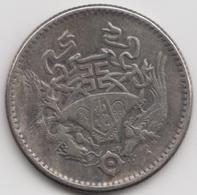 @Y@    Fake Coin ??    (5) - Origen Desconocido