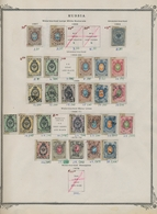 Russland / Sowjetunion / GUS / Nachfolgestaaaten: 1857 - 1966, Extensive Collection, Starting With R - Russie & URSS