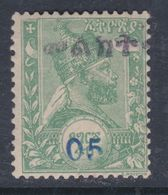 Ethiopie N° 43 X  Partie De Série 05 Sur 1/4 G. Vert  Trace De Charnière Sinon TB - Ethiopie