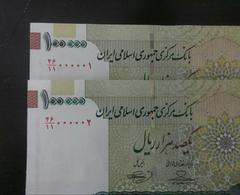 Iran Pair , Good # 000001 & 2 - Iran