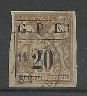 Guadeloupe YT N° 1 Obl. Cote 70€ - Oblitérés