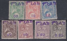 Ethiopie N° 56 / 62 X La Série Des 7 Valeurs Surchargées  Trace De Charnière Sinon TB - Ethiopie