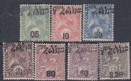 Ethiopie N° 63 / 69 X La Série Des 7 Valeurs Surchargées  Trace De Charnière Sinon TB - Ethiopie