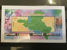 Iran - Postfris / MNH - Sheet Nowruz 2016 - Iran