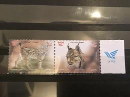 Iran - Postfris / MNH - Complete Set Fauna, Lynx 2016 - Iran