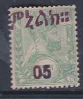 Ethiopie N° 63 X Partie De Série : 05 Sur 1/4 G Vert Trace De Charnière Sinon TB - Ethiopie