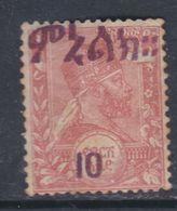 Ethiopie N° 64 X Partie De Série : 10 Sur 1/2 G Rouge Trace De Charnière Sinon TB - Ethiopie