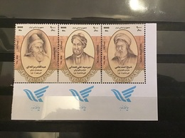 Iran - Postfris / MNH - Complete Set Iraanse Dichters 2016 - Iran