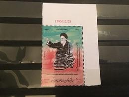 Iran - Postfris / MNH - 38 Jaar Republiek Iran 2017 - Iran