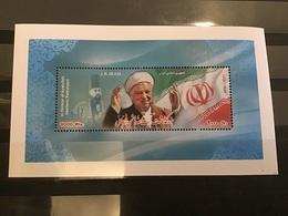 Iran - Postfris / MNH - Sheet Akbar Hashemi Rafsanjani 2017 - Iran