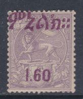Ethiopie N° 68 X Partie De Série : 1,60 Sur 8 G Violet Trace De Charnière Sinon TB - Ethiopie