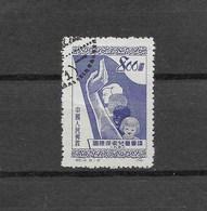 CHINA  1952  Mi  142  GESTEMPELT - Used Stamps