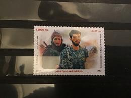 Iran - Postfris / MNH - Mohsen Hojaji 2017 - Iran