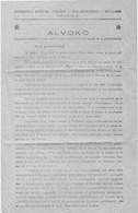Lettre En EPERANTO, Oblitération BULGARIE - Esperanto