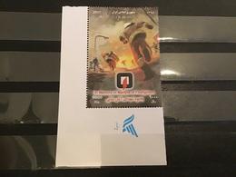 Iran - Postfris / MNH - Brandweer 2017 - Iran