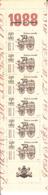 France 1988 MNH Sc #B600a Booklet 6  + 2 Labels Postal Coach Stamp Day - Carnets