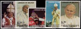 Bolivia 2004 Pope John Paul Unmounted Mint. - Bolivia
