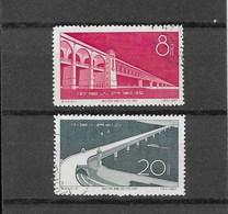 CHINA  1957  Mi  347/348  GESTEMPELT - Used Stamps