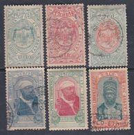 Ethiopie N° 86 / 91 O, X Armoiries Ou Ménélik II Partie De Série Les 6 Vals Oblitérées ( Le 90 Trace De Char.) Sinon TB - Ethiopie