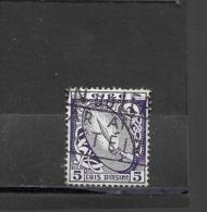 85 OBL  Y & T  Glaive De Lumiere  *IRLANDE*  03/16 - Oblitérés