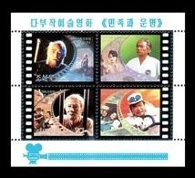 North Korea 1999 Mih. 4182/85 (Bl.429) Cinema. Multi-Part Film The Nation And Destiny MNH ** - Korea (Nord-)