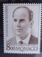 MONACO 1995 Y&T N° 1972 ** - 35e FESTIVAL DE TELEVISION - Monaco