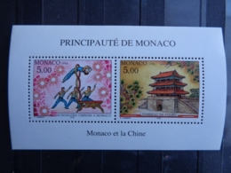 MONACO 1996 BLOC Y&T N° 71 **  - MONACO ET LA CHINE - Neufs