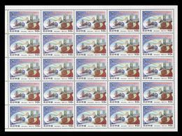 North Korea 2002 Mih. 4563 Science And Technology. Space. Satellite (sheet) MNH ** - Korea, North