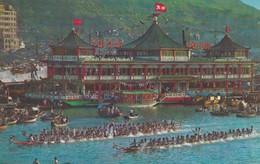 CARTOLINA - POSTCARD - CINA (HONG KONG ) - Cina (Hong Kong)