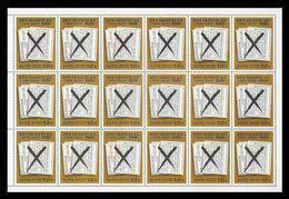 North Korea 2005 Mih. 4955 Fabrication Of Ulsa Five-point Treaty By Japanese Imperialists (sheet) MNH ** - Corée Du Nord