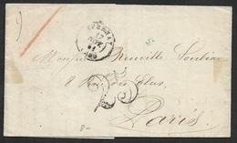 1851 - LAC - EPERNAY A PARIS - POSTE RESTANTE - INCONNU AL APPEL - Marcophilie (Lettres)
