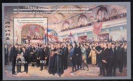 SERBIA, 2018, MNH, HISTORY, ACCESSION OF VOJVODINA TO KINGDOM OF SERBIA, S/SHEET - History