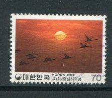 COREE DU SUD- Y&T N°1195- Oblitéré (oiseaux) - Birds