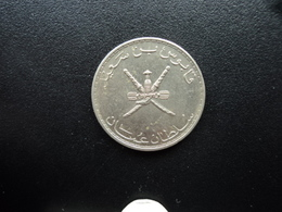 OMAN : 50 BAISA  1406 (1985)   KM 46a     Non Circulé - Oman