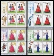 North Korea 2013 Mih. 6038/41 National Costumes (4 M/S) MNH ** - Korea (Nord-)