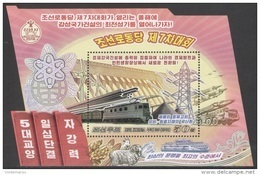 North Korea 2016 Mih. 6256 (Bl.906) New Year Address. Locomotive. Train. Ship. Nuclear Industry MNH ** - Korea, North