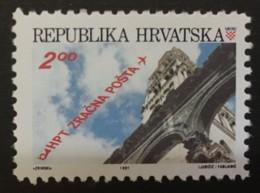 CROATIA - MNH** - 1991 - # 180 - Croatie