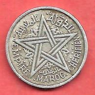 1 Franc , MAROC , Protectorat Français , Aluminium , AH 1370 , 1951 , N° Y # 46 - Maroc