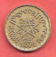10 Francs , MAROC , Protectorat Français , Alu-Bronze , AH 1371 , N° Y # 49 - Maroc