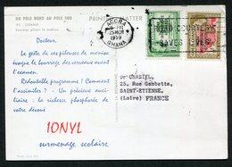 1 Et 3 / CP - Ghana (1957-...)