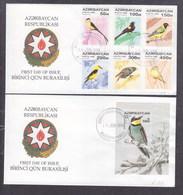 Azerbaïjan 1996 Birds FDC - Azerbaijan