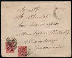 URUGUAY - MONTEVIDEO / 1894 LETTRE POUR STRASBOURG (ref LE3183) - Uruguay