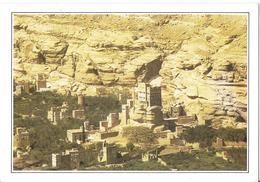 YEMEN - Ancienne Résidence De L'Imam Yahia - Yémen