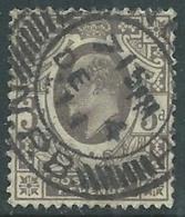 1911 GREAT BRITAIN USED SG 285 3d PURPLE LEMON - F22-2 - 1902-1951 (Re)