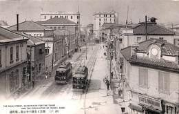 Kobe - The Main Street Sakaemachi For The Trade And The Circulation Of Money (tram Tramway) - Kobe