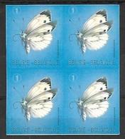 OCB Nr 4255 A +b + C From B130 Meersman Butterfly Papillon Vlinder Fauna 4 Diff Dentelures MNH - Neufs