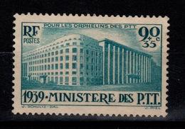 YV 424 NSG (*) Ministere Des PTT Cote 22 Euros - France