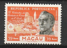 MACAO - N° 374 * (1954) 4e Centenaire De Sao Paulo - Macao